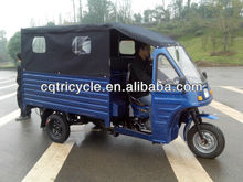 200cc/250cc three wheel passenger tricycle