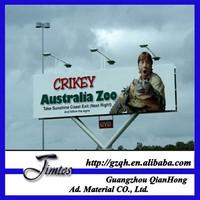 glossy/matte surface 440g backlit matte PVC flex banner for outdoor advertisement