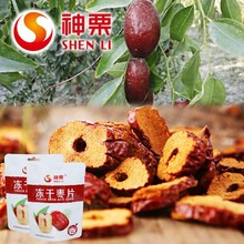 Freeze Dried (FD) Chinese Red Dates Chips