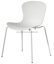 nap stackable side chair