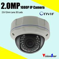 Top quality 1080p 2mp cmos sensor indoor cctv camera onvif day night vision hot sale ip wifi sony dome housing camera video cam