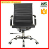 Cheap leather ergonomic executive office chair H-401