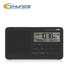 Novelty digital DAB+/FM alarm clock radio with manual/auto search tuning