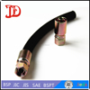 Hydraulic Press Rubber Hose Assembly Auto Motorcycle Brake Rubber Tube Hose Assembly Pipe Fittings