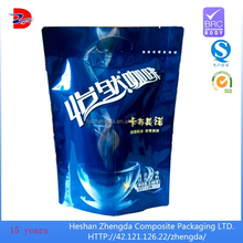 240g side gusset plastic food packing custom printing coffee bag for resealable