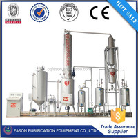 Engine Lubricating Oil Processing Machine,Waste Lubrication Oil Purifier, Oil Filtering Equipment