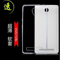 For Vivo Y28 Transparent TPU Soft Mobile Phone Cover Case