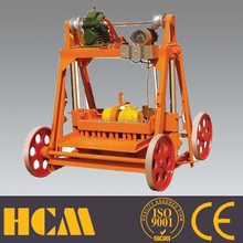 QMJ4-45 big size mobile movable concrete block machine, electric egg laying block machine for Saudi Arabia