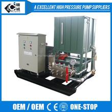 ultra high pressure water jet cleaning machine