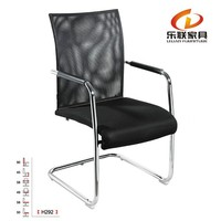 steel mesh chair/metal mesh dining chairs/staff mesh chair H-292
