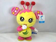 Stuffed plush animals doll manufacturers