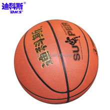DKS Customized Logo PU Official Size Basketball for Student's Sports