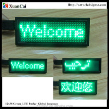 Factory price Red 8'' x 3'' Red 1238 Programmable LED scrolling message Badge