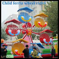 Used kiddie rides ferris wheel for sale