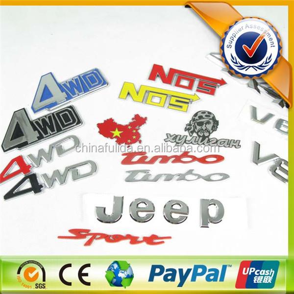 Customized ABS Chrome Car Logo Badge / Soft Enamel Car Emblem /Car Badge With 3M Sticker
