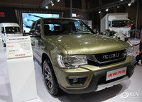 New Mini PickUp with ISUZU Specification