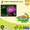 100% natural Herbal Extract silybum/silymarin milk thistle extract with Protect Liver function