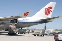 aggio China International air Logistics air carrier to canada