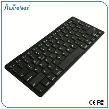 Wholesale for ipad accessories keyboard cordless, keypad for gaming, learning the computer keyboard