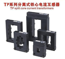 TP-816 4000/5A split core current transforme