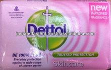 DETTOL ANTIBACTERIAL SOAP