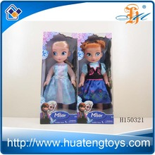 Hot selling disny frozen toys wholesale frozen doll elsa and anna 18 inch including IC H150321