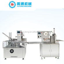 factory small size cosmetic box packaging machine