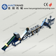 leading supplier plastic film wash plants/pp pe film washing production line/pp pe film washing and recycling machinery