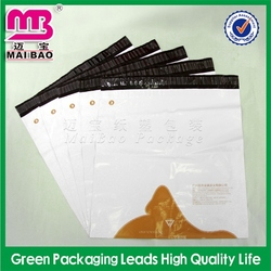 completely design idea offered high quality mailing poly bags