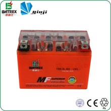 Perfect AGM Mini 12 Volt Rechargeable Gel Battery for YB6.5L-BS