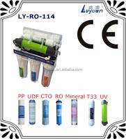 Guangzhou Lvyuan reverse osmosis photo/dialysis reverse osmosis