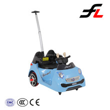 Good material well sale new design four wheel mini electric child car
