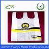 Printed logo plain t-shirt plastic grocery bags