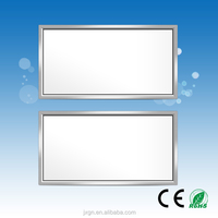 high qunlity 300mm*600mm, SMD 4014, 16W square led panel light panel lamp