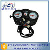 SCL-2012110700 HJ125 7 scooter digital speedometer for motorcycle meter