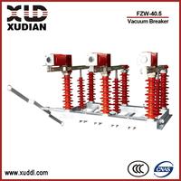 FZW-40.5 outdoor 40.5 KV load break switch
