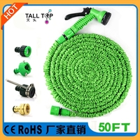 magic hose water hose factory 50ft bule anti high tempreture garden hose flexible expandable tall top