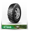High quality 135 70r16, competitive pricing tyres with prompt delivery