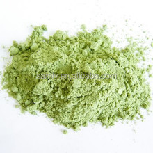 High quality Light Lycopodium Powder