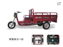 three wheel motorized cargo tricycle for adult
