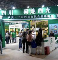 high quality organic fertilizer vermicompost