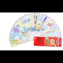 Recyclable oil/vanish/matt film finish paper bingo card game