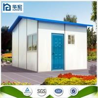 2015 new design small prefabricated house kiosk
