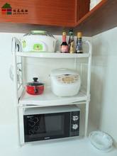 JYXF kitchen DIY organizer shelf kitchen racks and storage JYC-018A