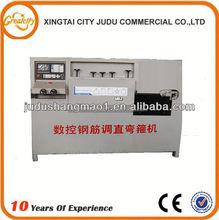 HOT newly automatic stirrup rebar bending machine PD5-12A maximum 12mm