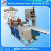 Full Automatic Tissue Paper Folding Machine , Z Fold Paper Machine 13503893160