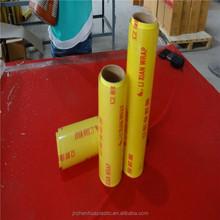 food grade PVC stretch film soft plastic rolls cling film