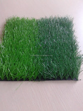 Soft surface looking artificial grass turf for football carpet