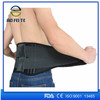 AOFEITE Adjustable Customized Lumbar Support Elastic Waist Trimmer Belt For Men and Women