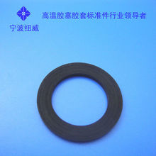 factory supply rubber washer